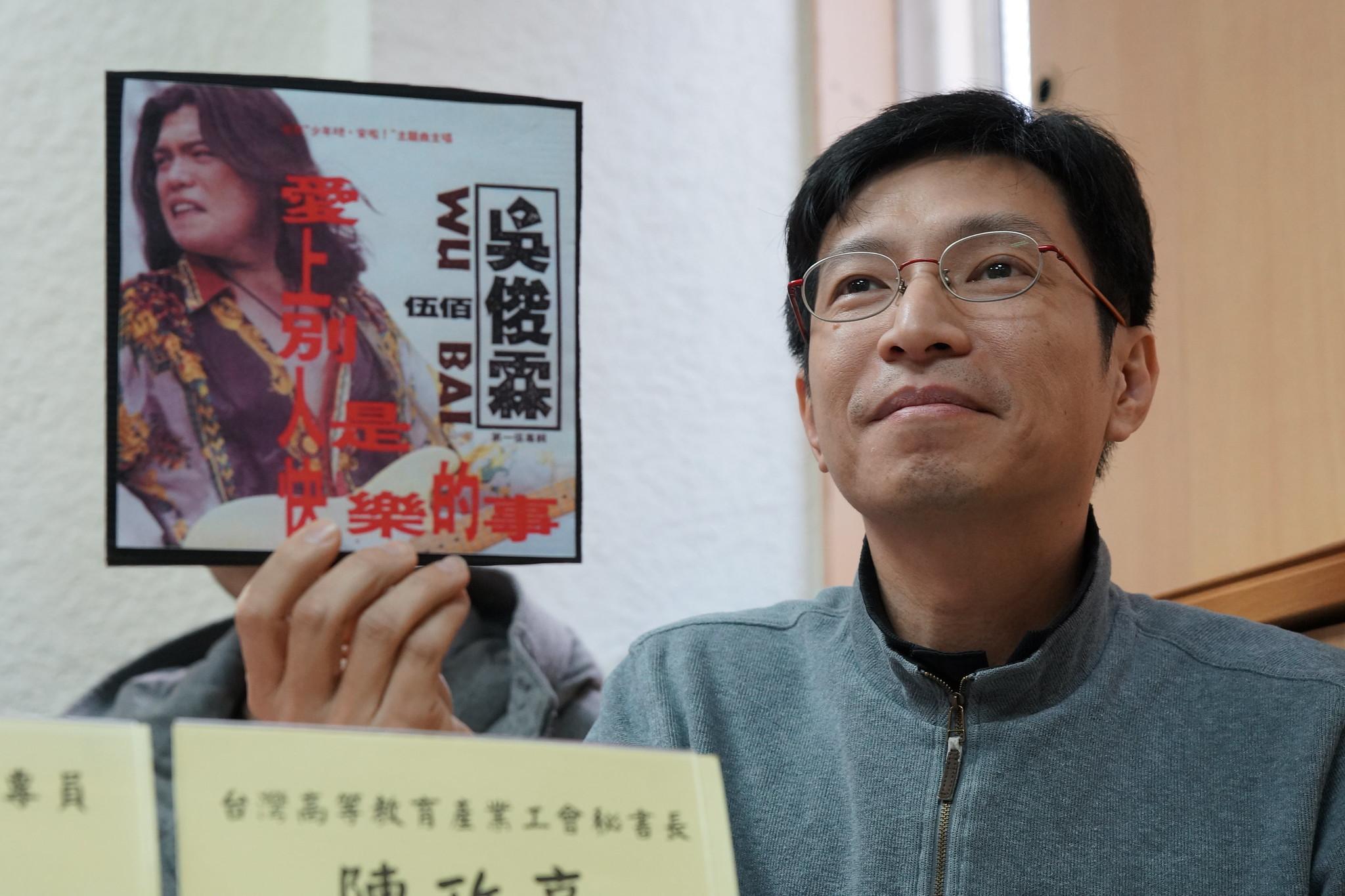 台灣高等教育產業工會秘書長陳政亮點播伍佰〈錢的力量〉,諷民進黨靠攏財團。(攝影:王顥中)