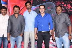 IdhiNaaLoveStory Movie Pressmeet Stills
