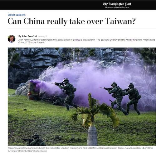 中國吃得下台灣嗎?