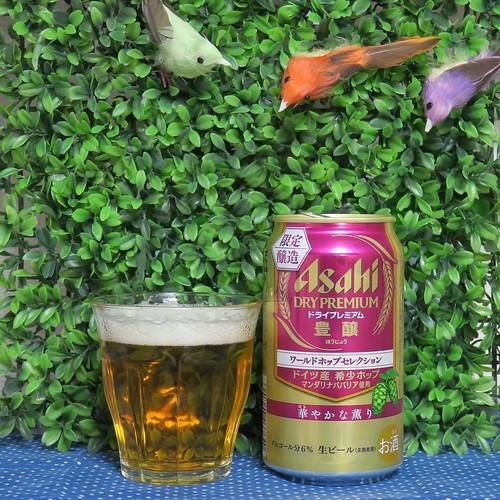 ビール : ドライプレミアム 豊醸 ワールドホップセレクション 華やかな薫り(アサヒ)