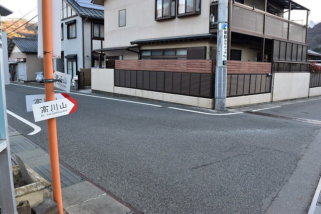 初狩駅から高川山への案内標識