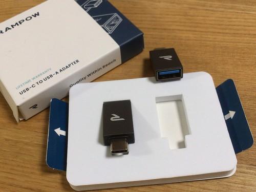 USB-C 変換
