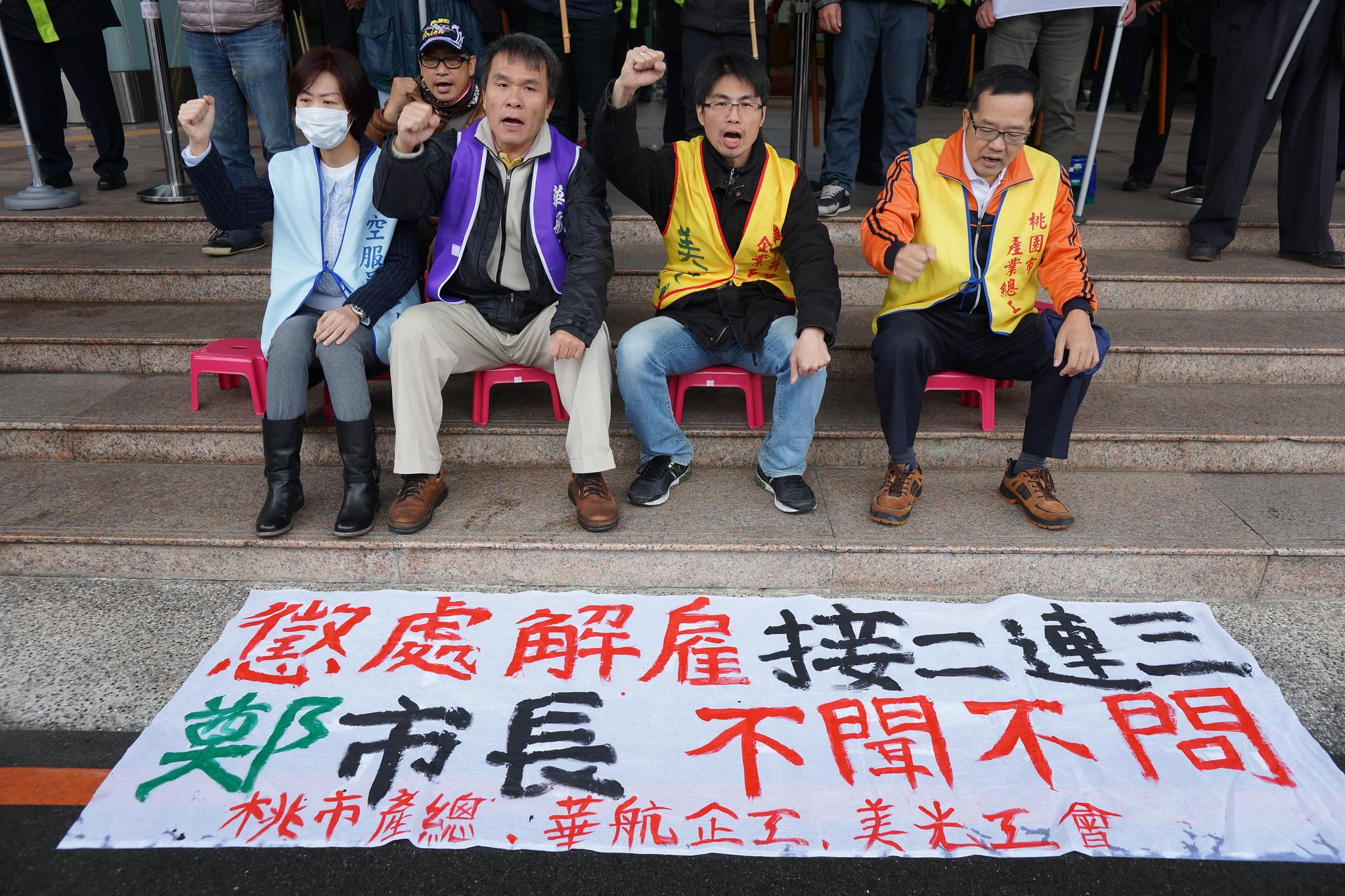桃市產總今率領華航工會、美光工會赴桃市府抗議。(攝影:王顥中)