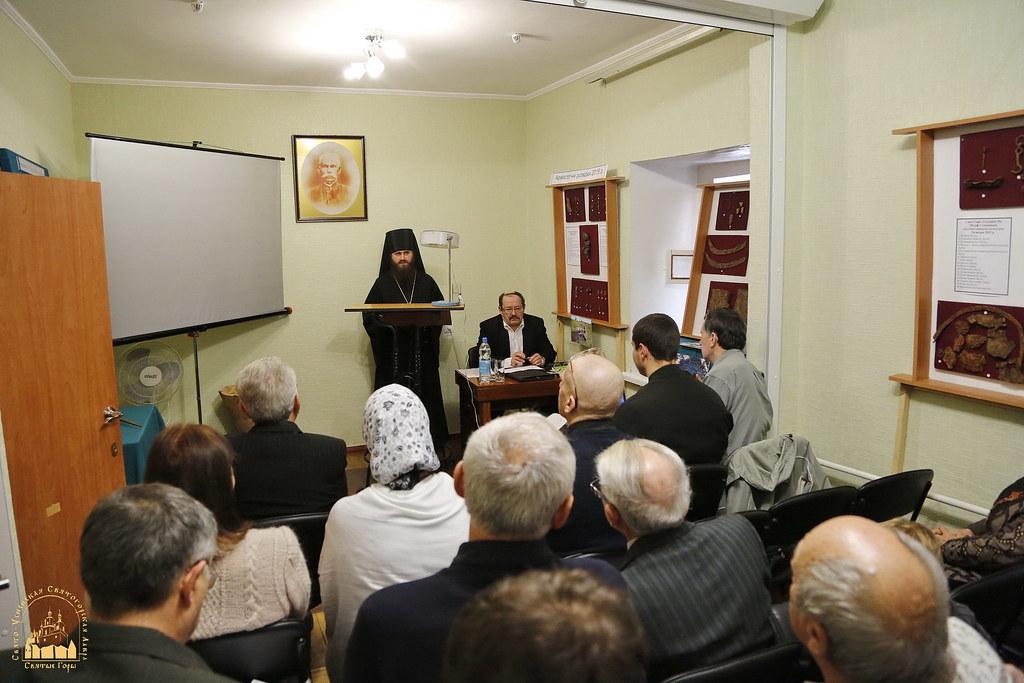 Научная конференция «Х Сибилевские чтения 2015». 24 декабря 2015г.