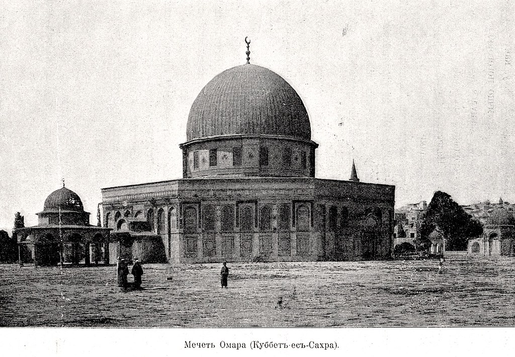 Изображение 20: Мечеть Омара (Куббет-эс-Сахра).