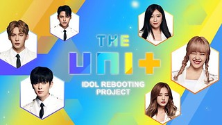 The Unit Special