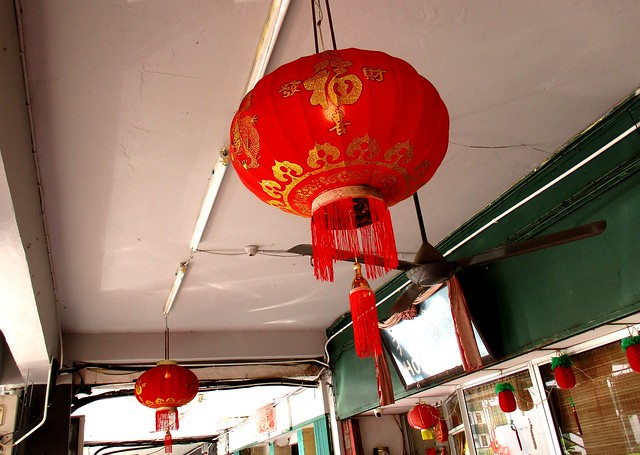 Home Cook Chinese New Year decor 1