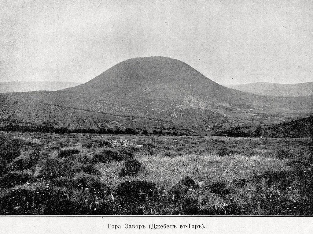 Изображение 34: Гора Фавор (Джебель ет-Тор).