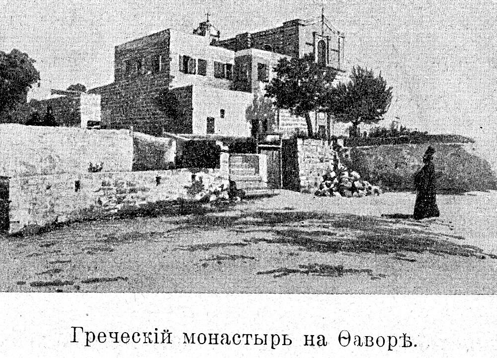 Изображение 35: Греческий монастырь на Фаворе.