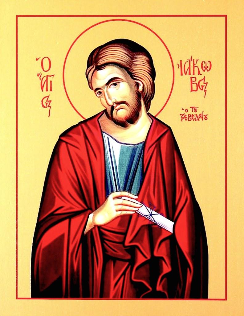 Апостол Иаков Зеведеев.