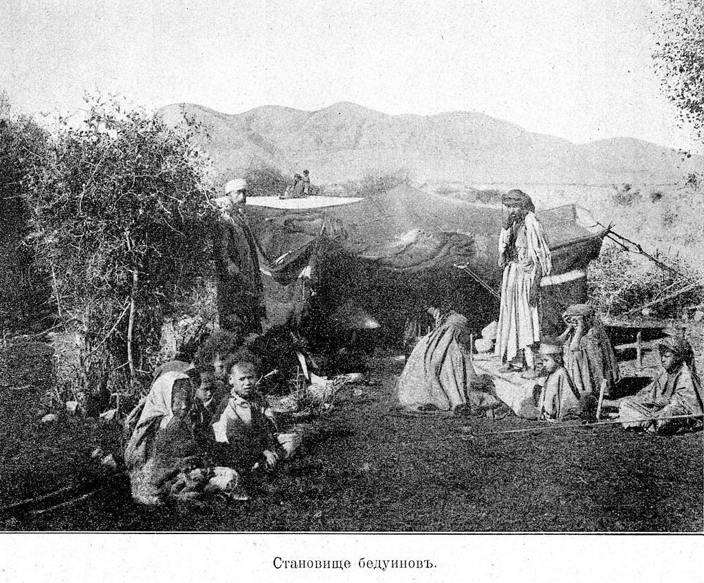 Изображение 36: Становище бедуинов.