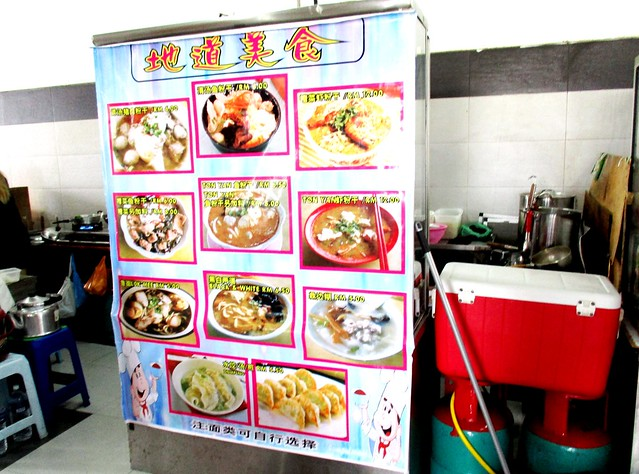 Happiness Cafe stall