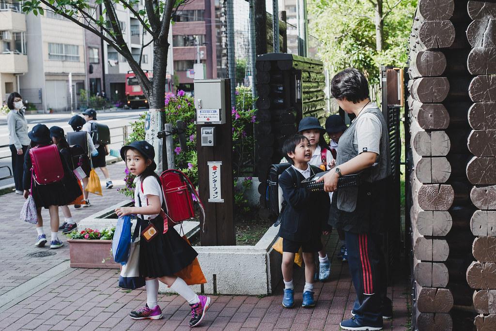 japońska szkoła