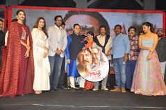 Gayatri Movie Pre-Release event Stills