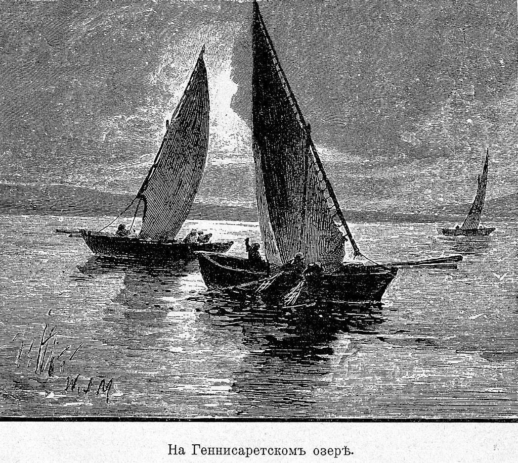 Изображение 43: На Геннисаретском озере.