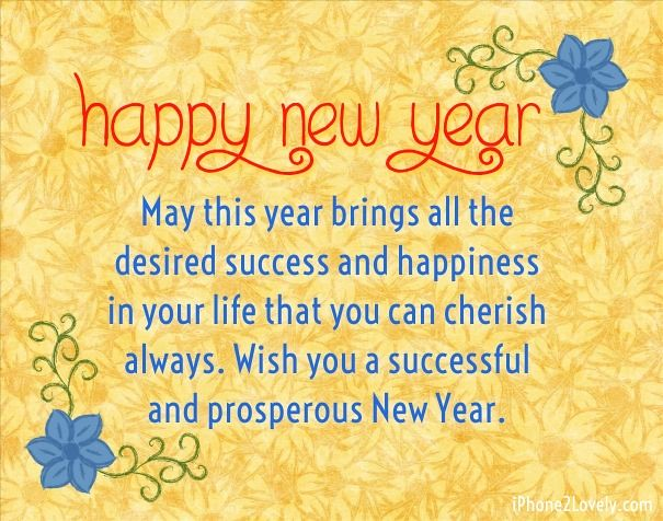happy new year 2018 quotes best new year messages in