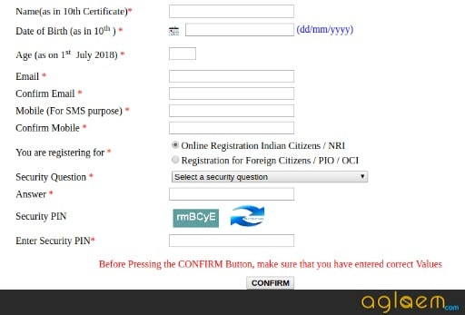CUSAT CAT 2019 Application Form