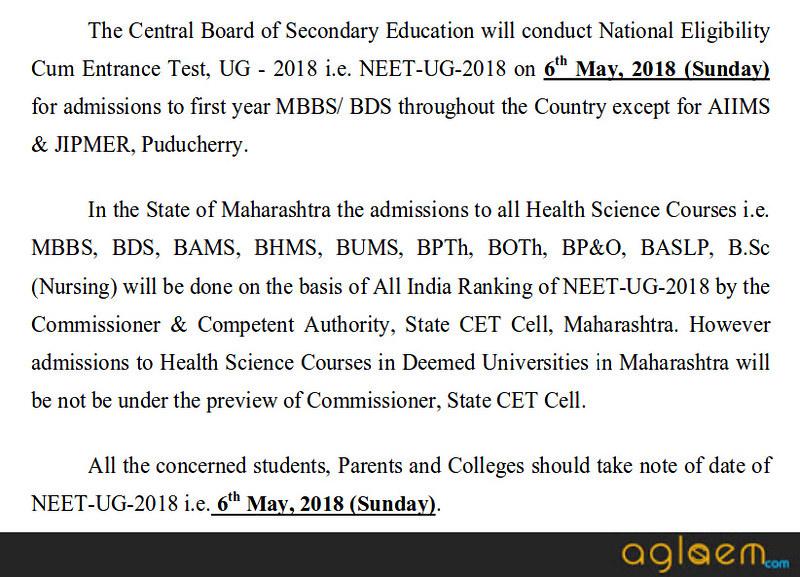 Maharashtra MBBS Admission 2018 [Admission on basis of NEET UG 2018]