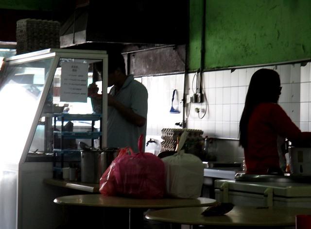 Diandianlai Cafe chap fan stall