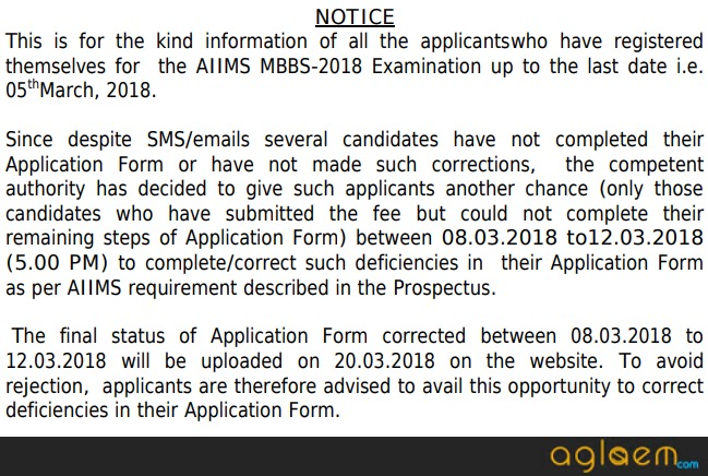 AIIMS MBBS 2018 Application Form Released!   Apply Here from 05 Feb 2018