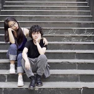 Tiên Tiên & Trang – Chắc Anh Đang – iTunes AAC M4A – Single