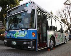 Bus Nissan Eléctrico