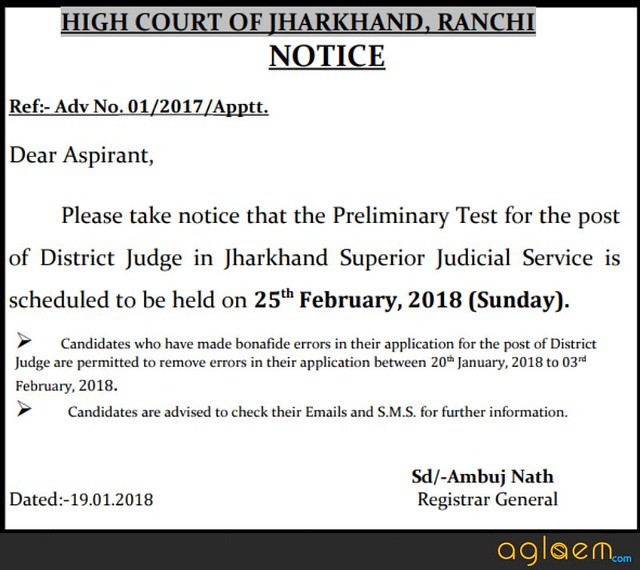 Jharkhand High Court District Judge Admit Card 2018