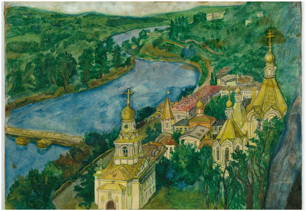 Святые Горы. 1909г. Бумага, акварель.