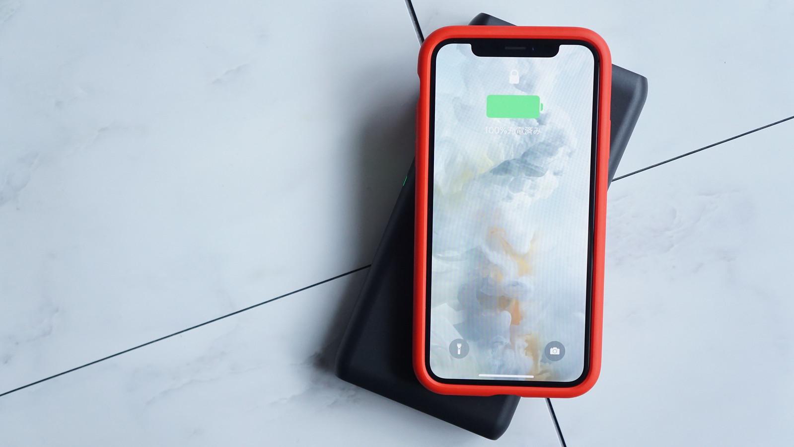 「iPhone X」を4時間でフル充電に。最大2.7回充電可能