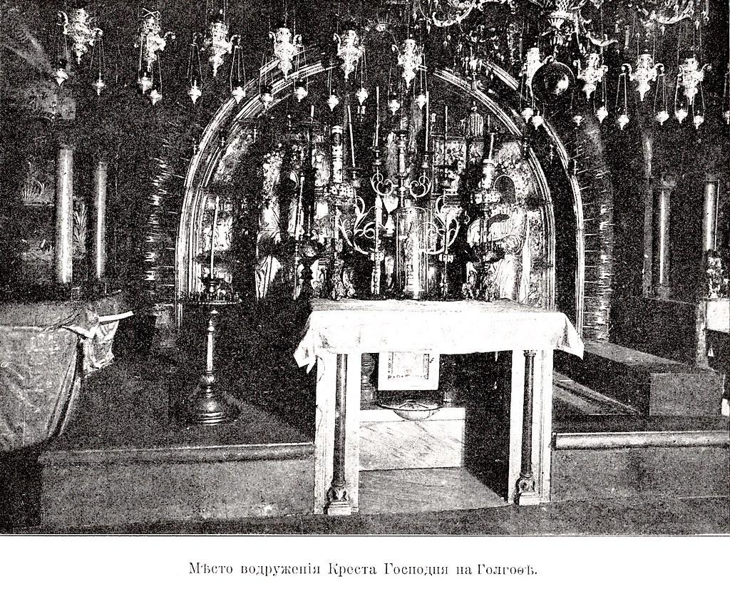 Изображение 19: Место водружения Креста Господня на Голгофе.