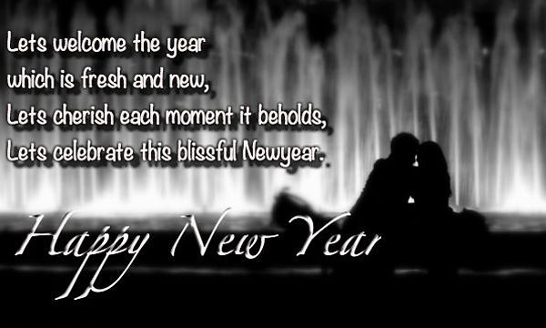 happy new year 2018 quotes happy new year for wife happynewyear by