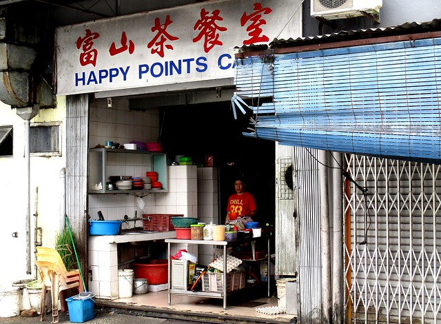 Happy Points Cafe, back entrance