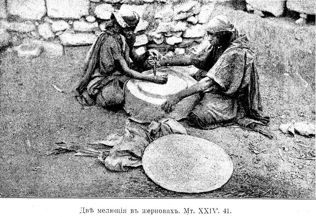 Изображение 51: Две мелющие в жерновах Мт. XXIV, 41.