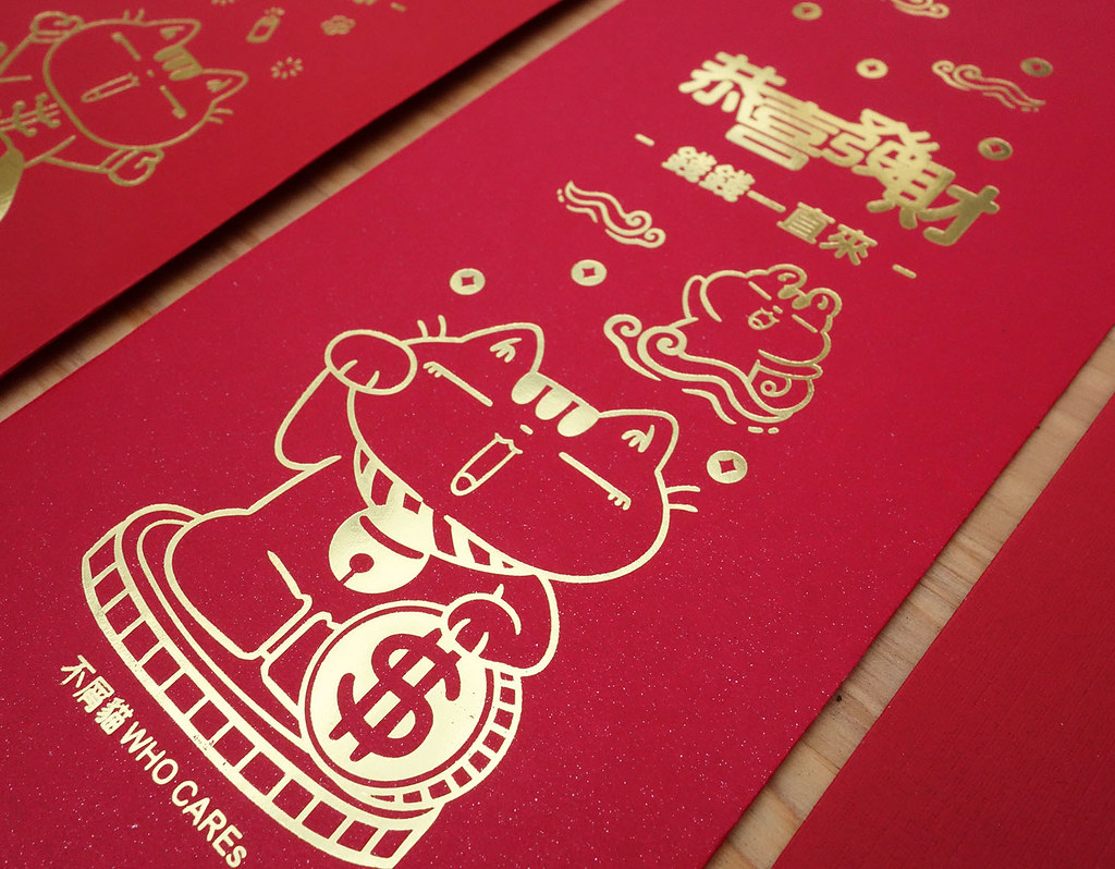 Fun auspicious words _ gilt red envelopes (2 6 into / send postcards)