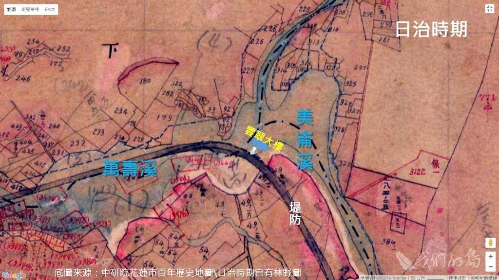 942-9日治時期官有林野圖。