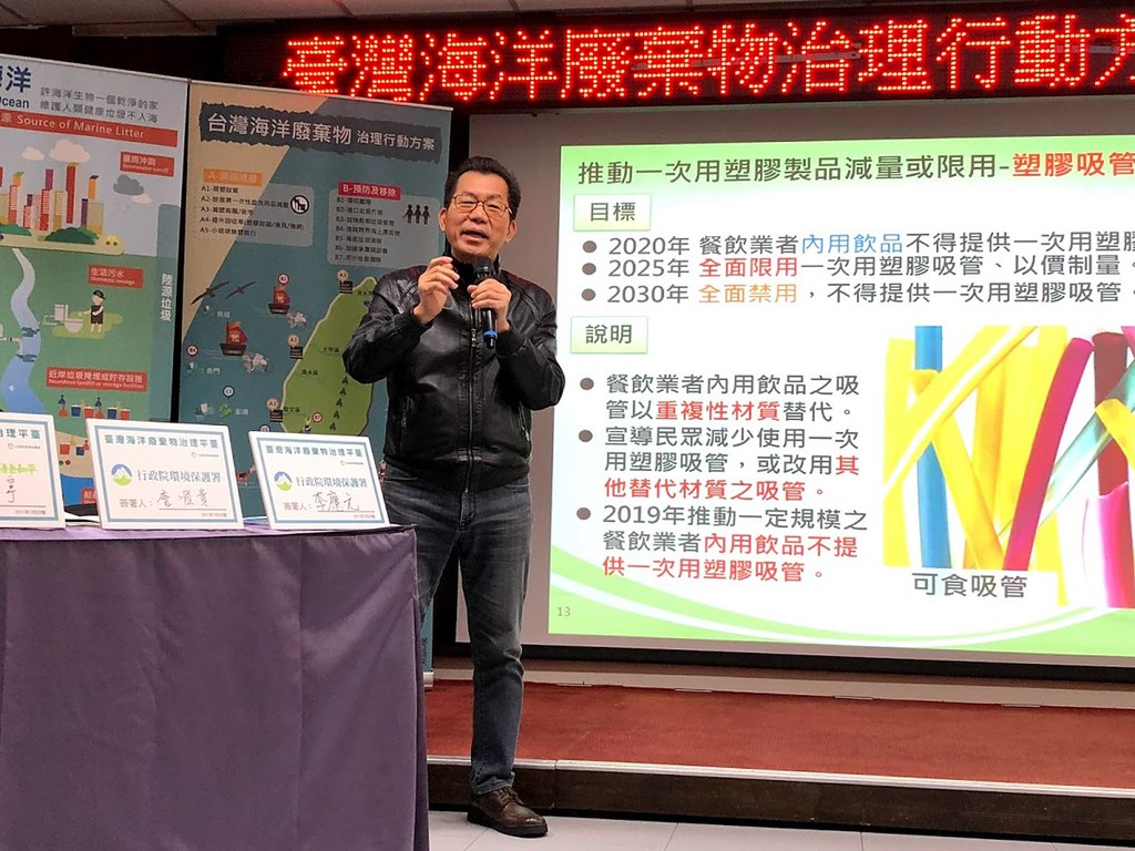 前環保署長李應元認為,台灣將是首個對塑膠吸管展開管制的國家,2019年就從連鎖、速食餐廳等有一定規模的餐飲業者開始推動。照片提供:環保署。