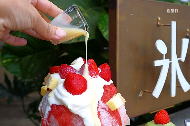 24786876587 8a0c47c219 b - 台中西區 | 冰田ガリガリ。巷弄裡的文青風冰店,菜單上沒有的隱藏版,草莓起司刨冰、卡士達草莓司康,每限限量、晚來就吃不到!