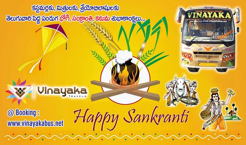 Vinayaka Travels-Responsive PopUp  Banner
