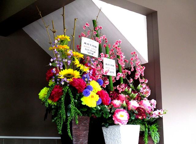 Nibong Corner, flowers