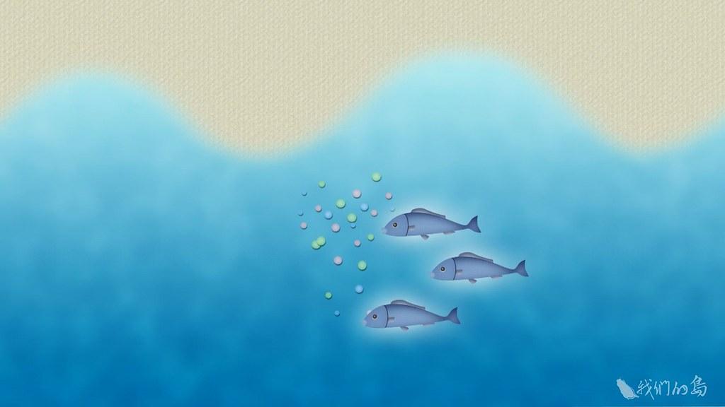 944-1-45學者們擔憂微塑膠會吸附污染物與環境荷爾蒙,透過食物鏈累積,影響高層生物,甚至人體。