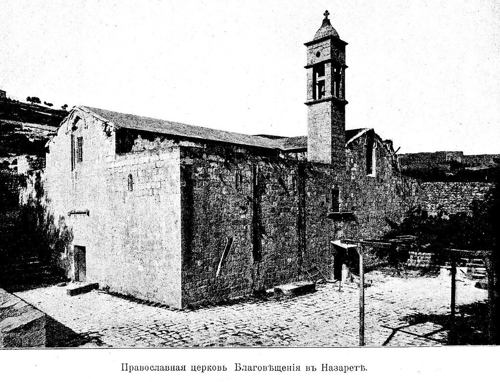 Изображение 31: Православная церковь Благовещения в Назарете.