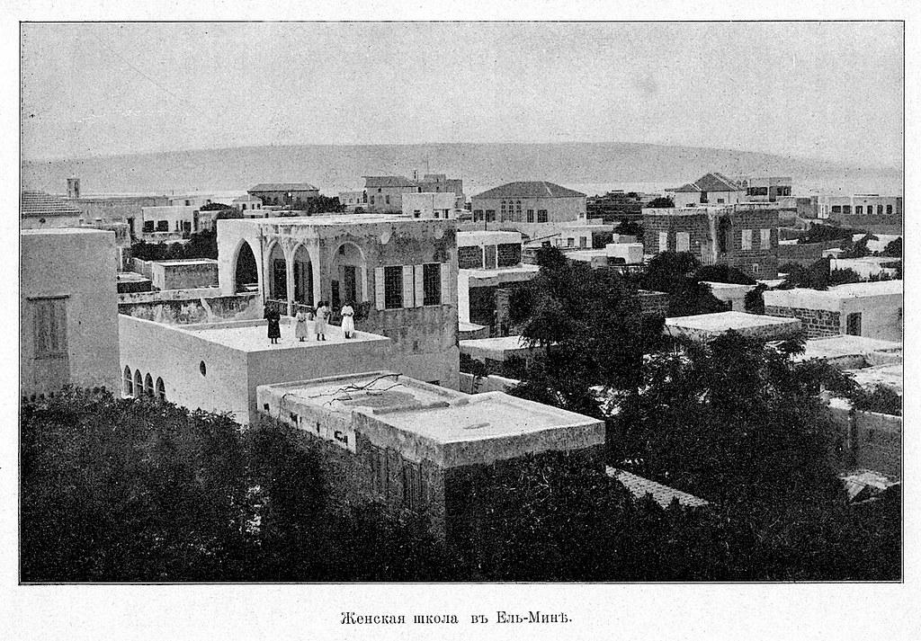 Женская школа в Эль-Мине.