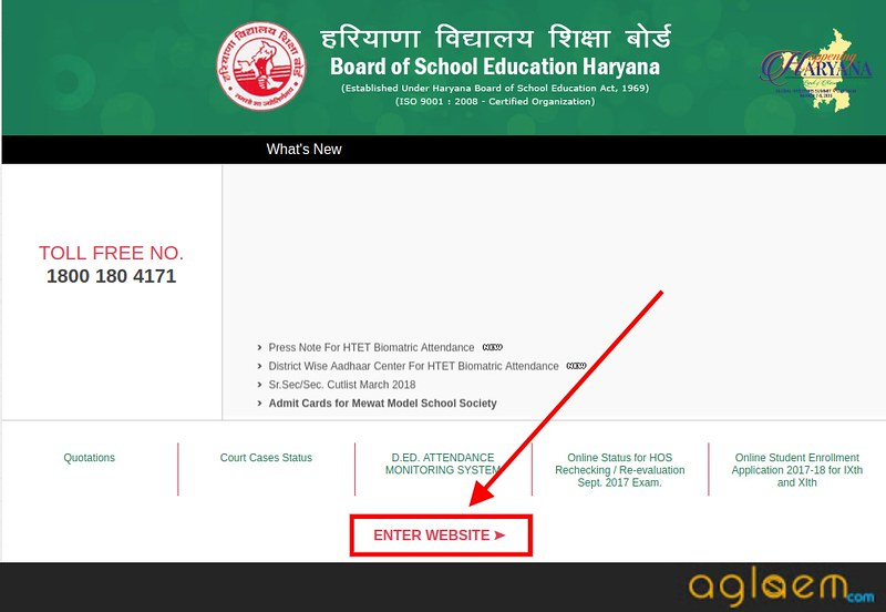 Hbse: Haryana Board Class 10 Result