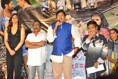 Uh Pe Ku Ha Movie Press Meet Stills
