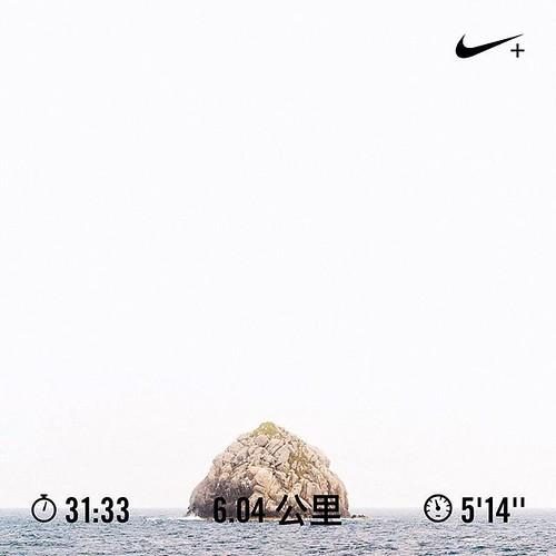 run #run #nike #running #jogging...