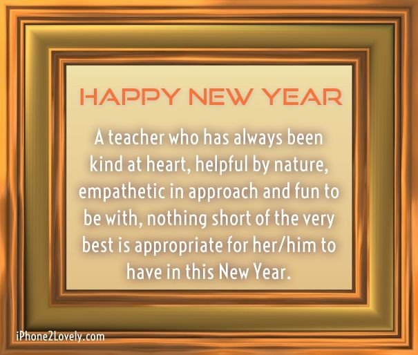 happy new year 2018 quotes happy new year messages for