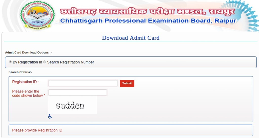 CG Vyapam Field Investigator Admit Card 2018 Download