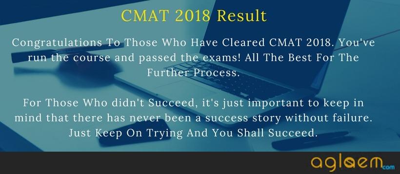 CMAT Result 2018 Declared