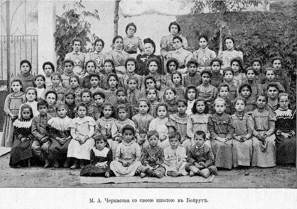 Изображение 7: М. А. Черкасова со своей школой в Бейруте.