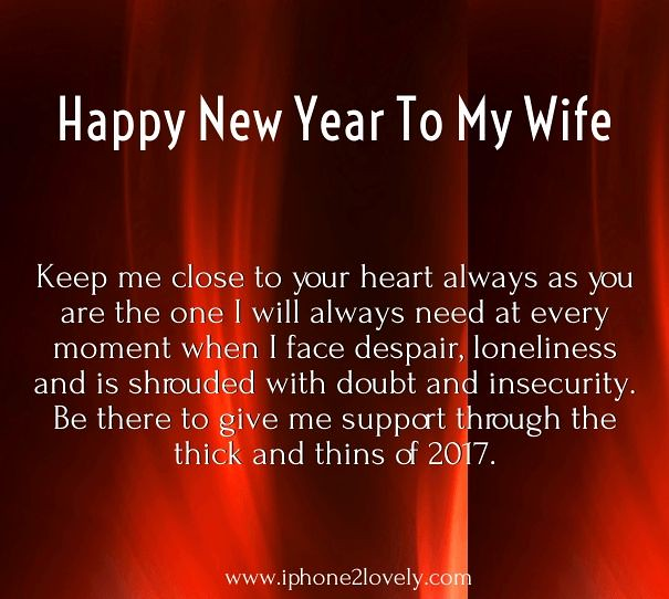happy new year 2018 quotes happy new year wishes messages for wife happynewyear